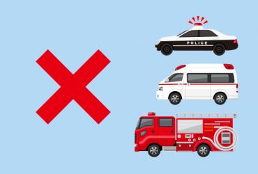 緊急通報は規制⁉クラウドPBXで発信不可の短縮番号とその対策